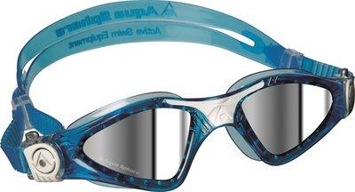Zwembril Kayenne Small Mirrored Lens Aqua/White